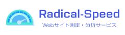 Radical-speedロゴ