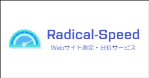 Radical-speed